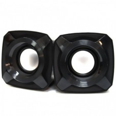 Microlab B16 USB Powered Stereo Speaker